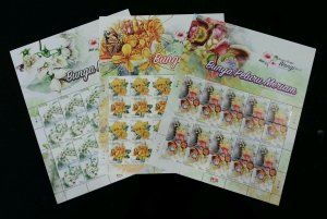 Malaysia Scented Flowers II 2016 Plant Flora Butterfly Bee Insect (sheetlet) MNH