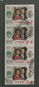 Hong Kong - Scott 272 - General Issue - 1972 - Used - Strip of 4 X 50c Stamps