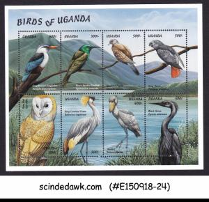 UGANDA - 1999 BIRDS / KINGFISHER OWL HERON - MINIATURE SHEET MNH