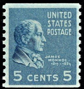 US 845 MNH VF 5 Cent James Monroe