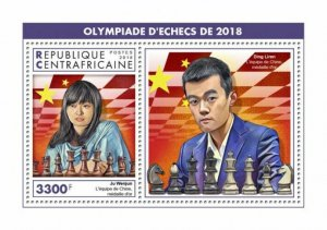 HERRICKSTAMP NEW ISSUES CENTRAL AFRICA Chess Olympiad S/S