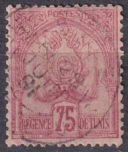 Tunisia #22 F-VF Used  CV $80.00  (Z1960)