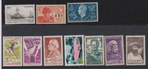 FRANCE  DIFFERENCE  STAMPS (10) MLH- LOT#F67