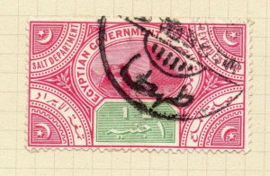 Egypt 1890s Salt Tax Early Issue Fine Used 1L. Postmark NW-13266