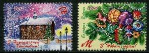 HERRICKSTAMP NEW ISSUES BELARUS Sc.# 965-66 Christmas 2015 & New Years 2016