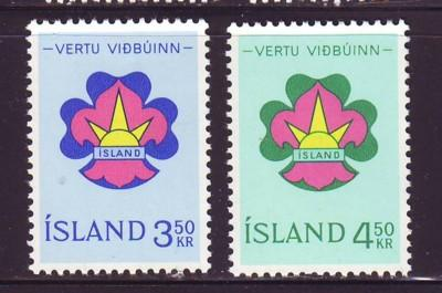 Iceland Sc 360-1 1964 Boy Scouts stamp set NH