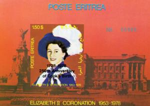 Eritrea 1978 Queen Elizabeth ovpt.250th.Anniversary of James Cook SS Imperf.MNH