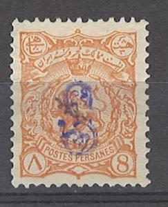 COLLECTION LOT # 3712 IRAN #125 UNG 1899 CV+$15
