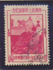 China (Republic/Taiwan) Stamp Scott #1144, Used