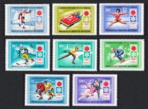 Mongolia Winter Olympic Games Sapporo Japan 8v SG#642-649 SC#650-657
