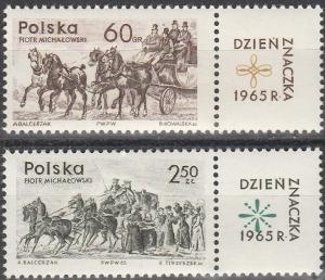 Poland #1363-4 MNH VF (V4075)