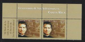 COSTA RICA  #  601   MNH