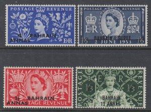 Bahrain 92-95 Queen Elizabeth II Coronation MNH VF