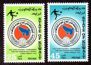 KUWAIT 604-5 MNH SCV $3.50 BIN $2.10 SPORTS