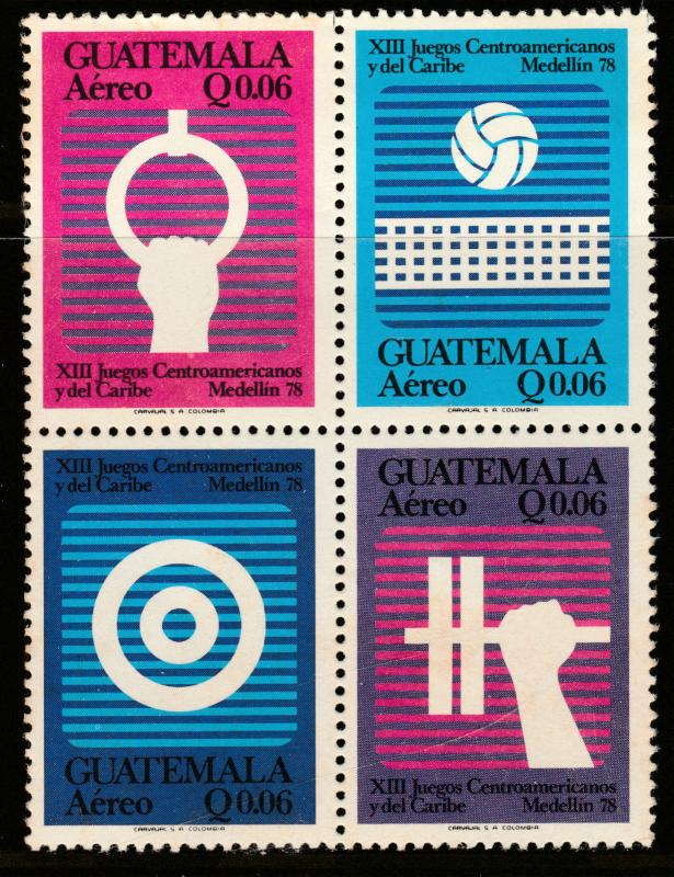 GUATEMALA C650a-C651, CENTR. AMER. & CARIBBEAN GAMES, LIGHT FOXING, MNH (154)