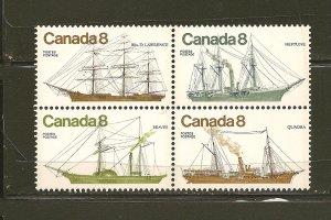 Canada 673a Coastal Vessels Se-tenant Block of 4 MNH