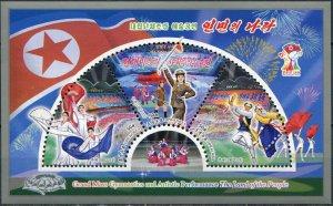 Korea 2019. Mass Gymnastic and Artistic Festival (MNH OG) Souvenir Sheet