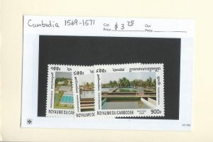 Cambodia  1569-1571  MNH