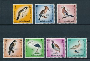 [102934] Iraq Irak 1968 Birds vögel oiseaux  MNH