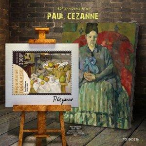 TOGO- 2019 - Paul Cezanne, 180th Birth Anniv - Perf Souv Sheet - MNH