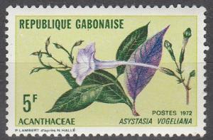 Gabon #284 MNH F-VF (SU2948)