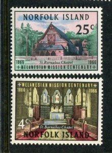 Norfolk Islands MNH 97-8 St. Barnabas Chapel Architecture 1966