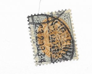 Denmark #52 Tear Used - Stamp - CAT VALUE $35.00
