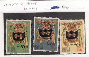 J26281  jlstamps 1964 bhutan set mnh #b1-3 olympic ovpt
