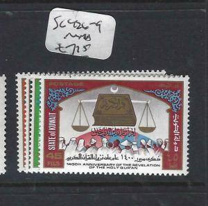 KUWAIT   (PP1305B)  QUR'AN  SG 406-9    MNH