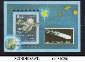 CAMBODIA - 1986 HALLEY COMET / SPACE EXPLORATION MIN/SHT MNH