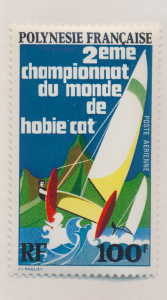 French Polynesia Stamp Scott #C106, Mint Hinged - Free U.S. Shipping, Free Wo...