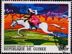 Guinea. 1968 200f. S.G.649 Fine Used