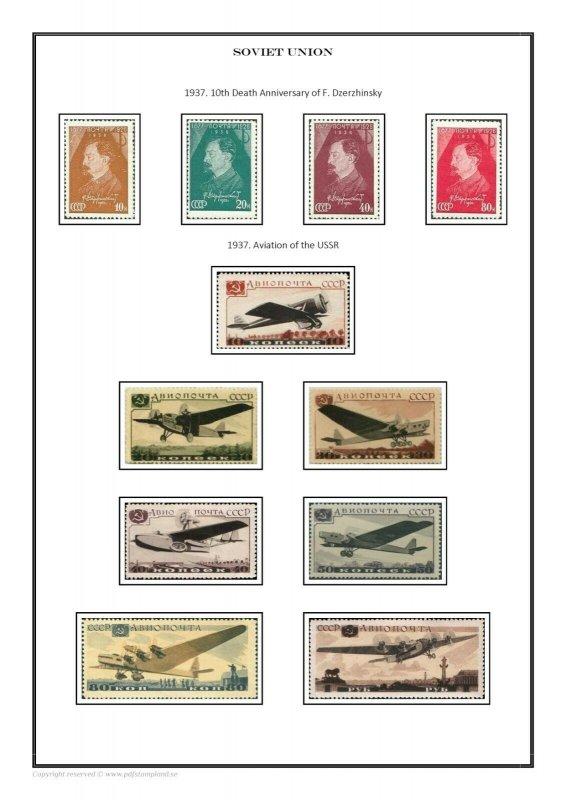 SOVIET UNION USSR RUSSIA 1923-1991 PDF (DIGITAL)  STAMP ALBUM PAGES