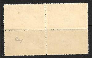 NEW ZEALAND 1900  1 1/2d  BOER WAR  MNH  BLK 4   SG275a CP E4a