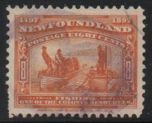 Newfoundland Sc 67 1897 8c Fishing stamp used