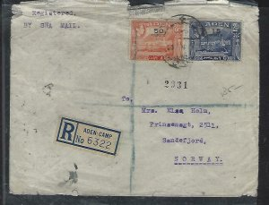 ADEN (P2508B) 1953  KGVI  15C/2 1/2A+50C/8A REG SEA MAIL TO NORWAY