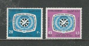 Kuwait Scott catalogue # 366-367 Unused Hinged