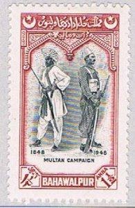 Bahawalpur 16 MLH Soldiers 1948 (BP3656)