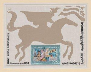 Tunisia Scott #686 Stamps - Mint NH Souvenir Sheet