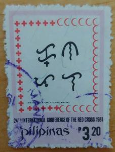 1437 philippines stampworld