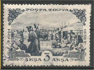 TANNU TUVA, 1936, used 3t, Partisans Scott 91