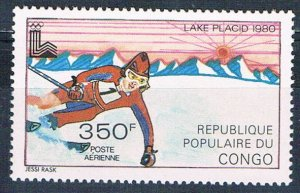 Congo PR C264 MNH Skier 1979 (HV0275)+