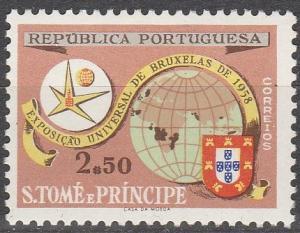St Thomas & Prince #370 MNH F-VF  (SU6335L)