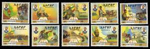 (283) Ethiopia / revolution 1984 / rare / scarce  / mnh