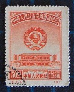 China, (2439-Т)