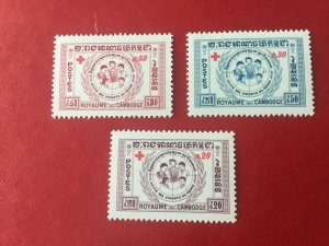 ICOLLECTZONE Cambodia 71-73 VF NH