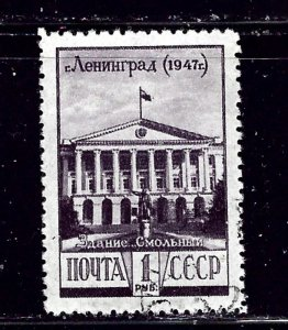 Russia 1192 Used 1948 issue    (ap1979)