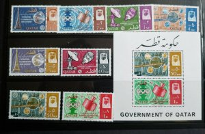 "VERY RARE QATAR 1965 CAT VALUE USD 185.00 ""PERF"" STAMPS + S/SHEET MNH ITU CENTEN"
