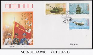 CHINA - 1997 70th ANNIVERSARY OF CHINESE PEOPLE'S LIBERATION ARMY FDC