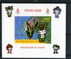 Chad 2008 GYMNASTIC BEIJING OLYMPICS Deluxe s/s Imperforated Mint (NH)